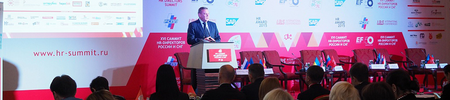 THE 20TH RUSSIA & CIS HR DIRECTORS SUMMIT