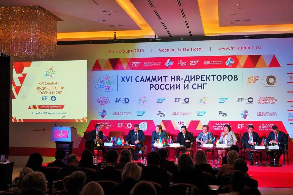 THE 20TH RUSSIA & CIS HR DIRECTORS SUMMIT