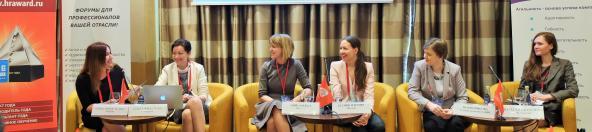 Международный Форум HR-технологий HR-TECH 2017