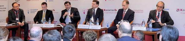 IХ Российский Пенсионный Конгресс