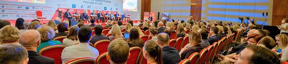 XXI Саммит HR-Директоров России и СНГ