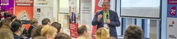 IV Форум корпоративного обучения «HR-ПРАКТИКА 2019: обучение и развитие персонала»